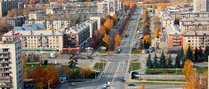 Новоуральск