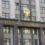 Госдума приняла закон о применении нулевой ставки НДС резидентами ТОСЭР