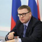 Трехгорный Челябинской области получит статус ТОСЭР